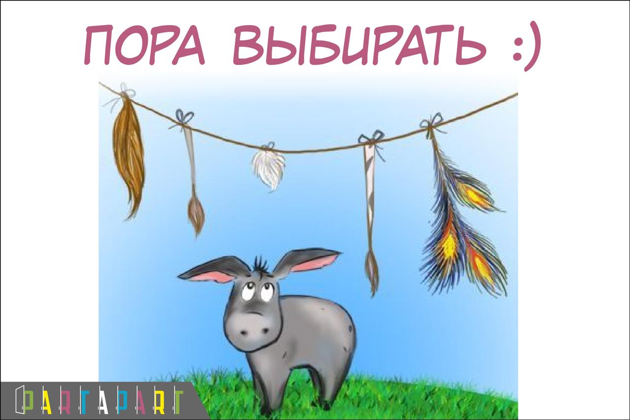 Конкуренция на рынке сервисных апартаментов СПб